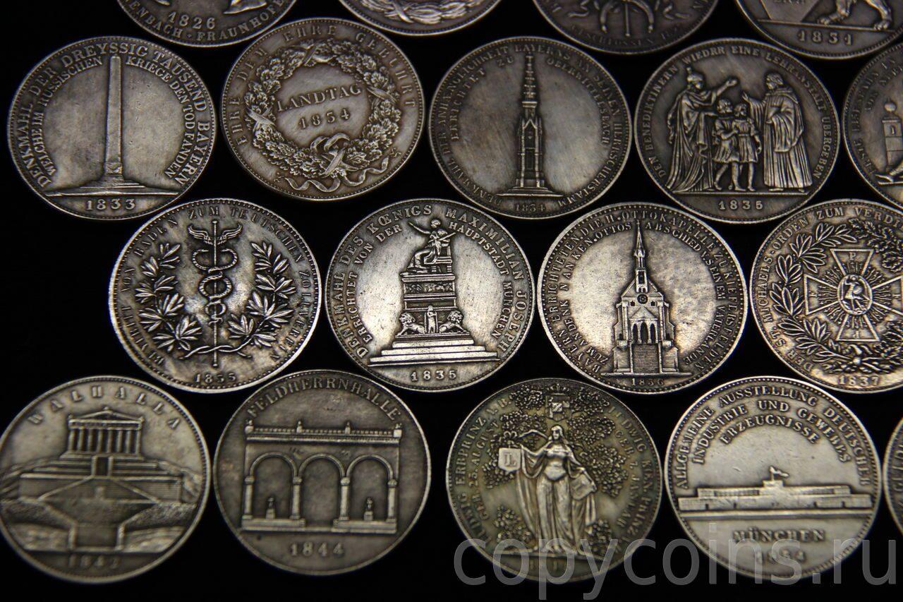 Коллекции манет хранение монет книги