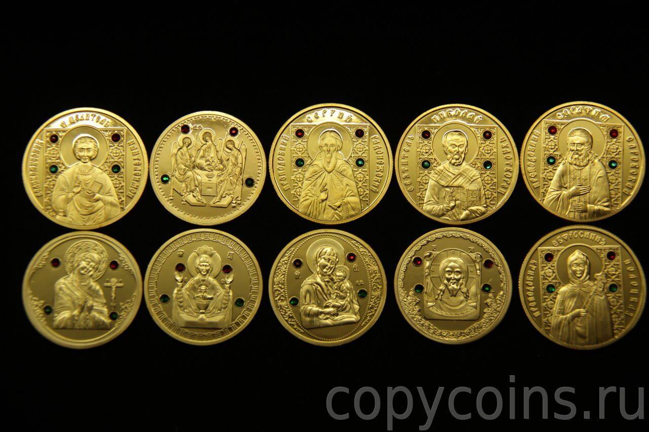 есть 5 серебряных и 4 золотые монеты