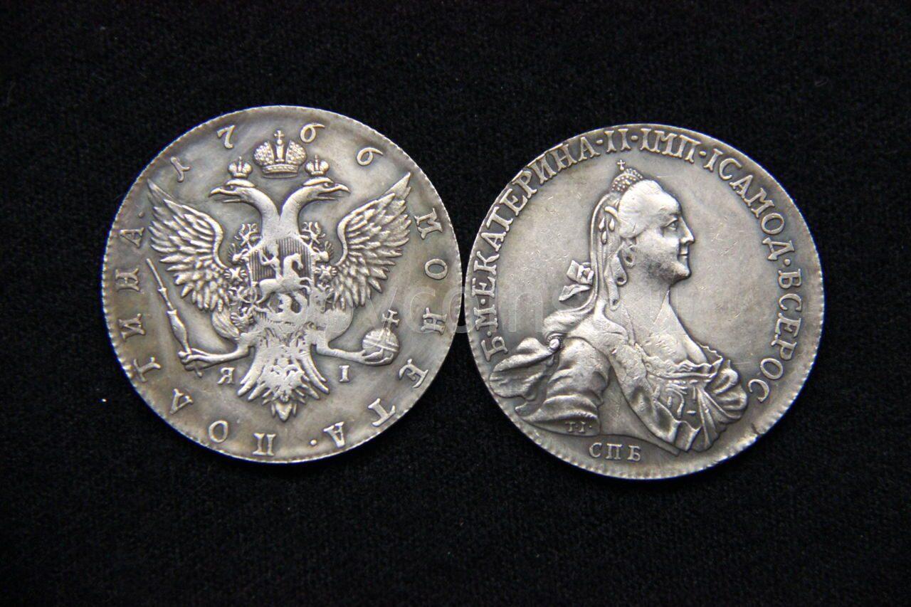Монета полтина 1766 года екатерина 2 цена находки на раскопках