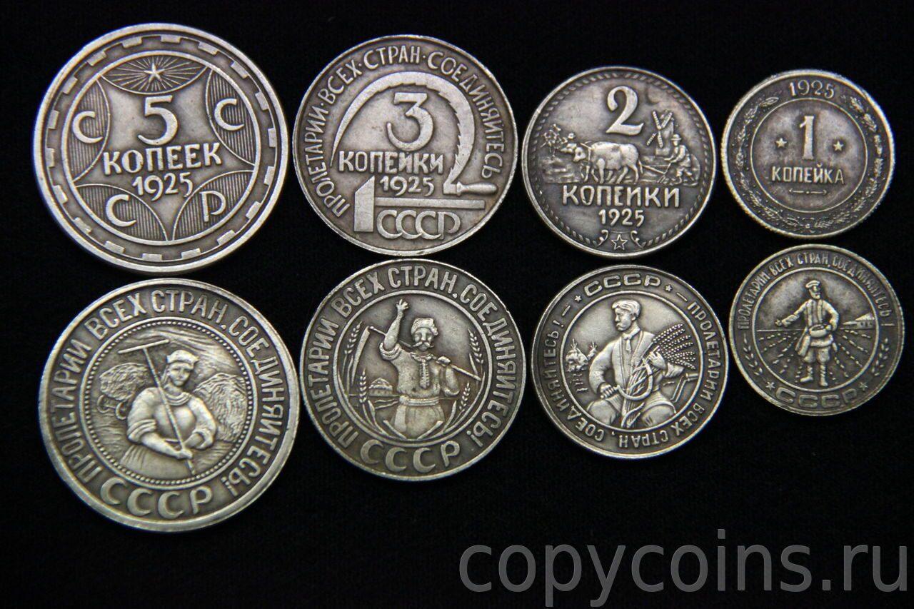 Монеты 1925 года серебро 5 коп 1790 ем цена