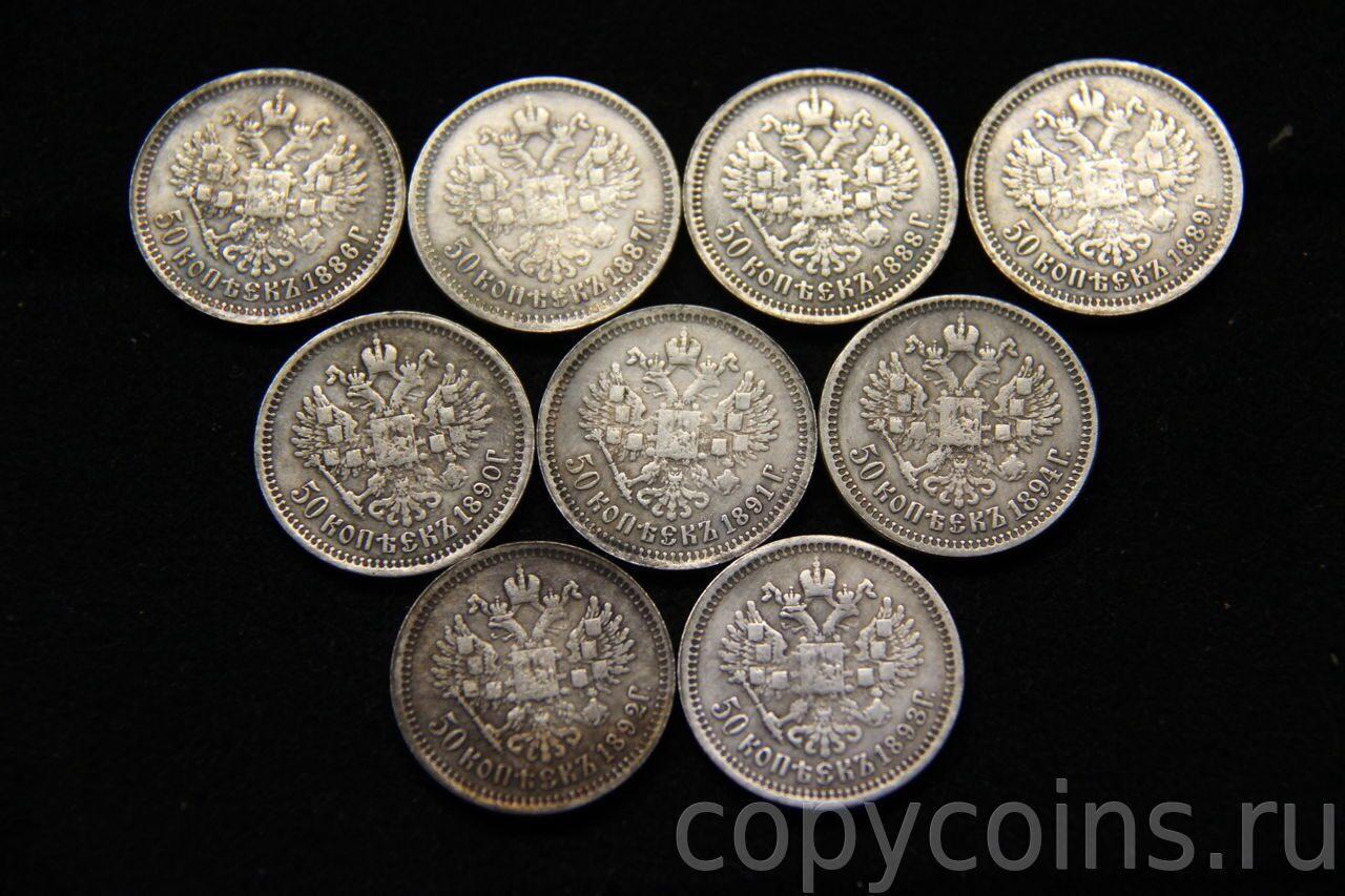 9 монет віоліті аукціон монет фото