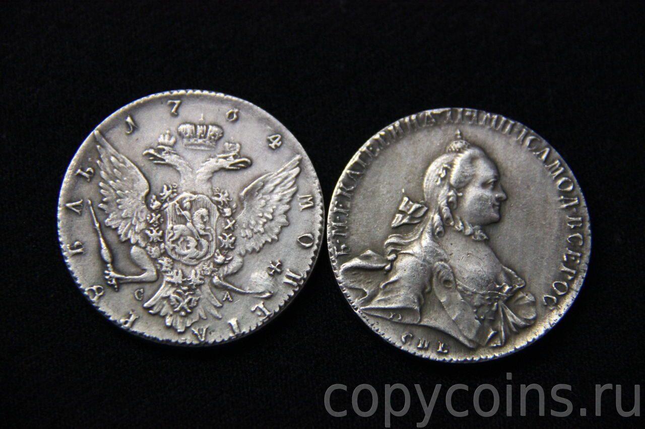 Монета 1764 года екатерина 2 полный набор монет ссср