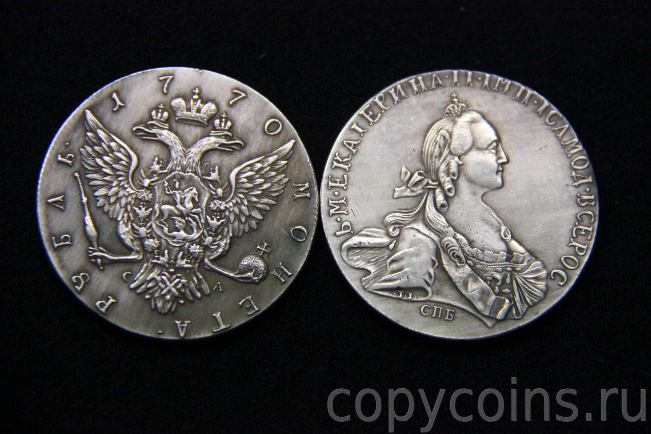 где продать монеты в ульяновске
