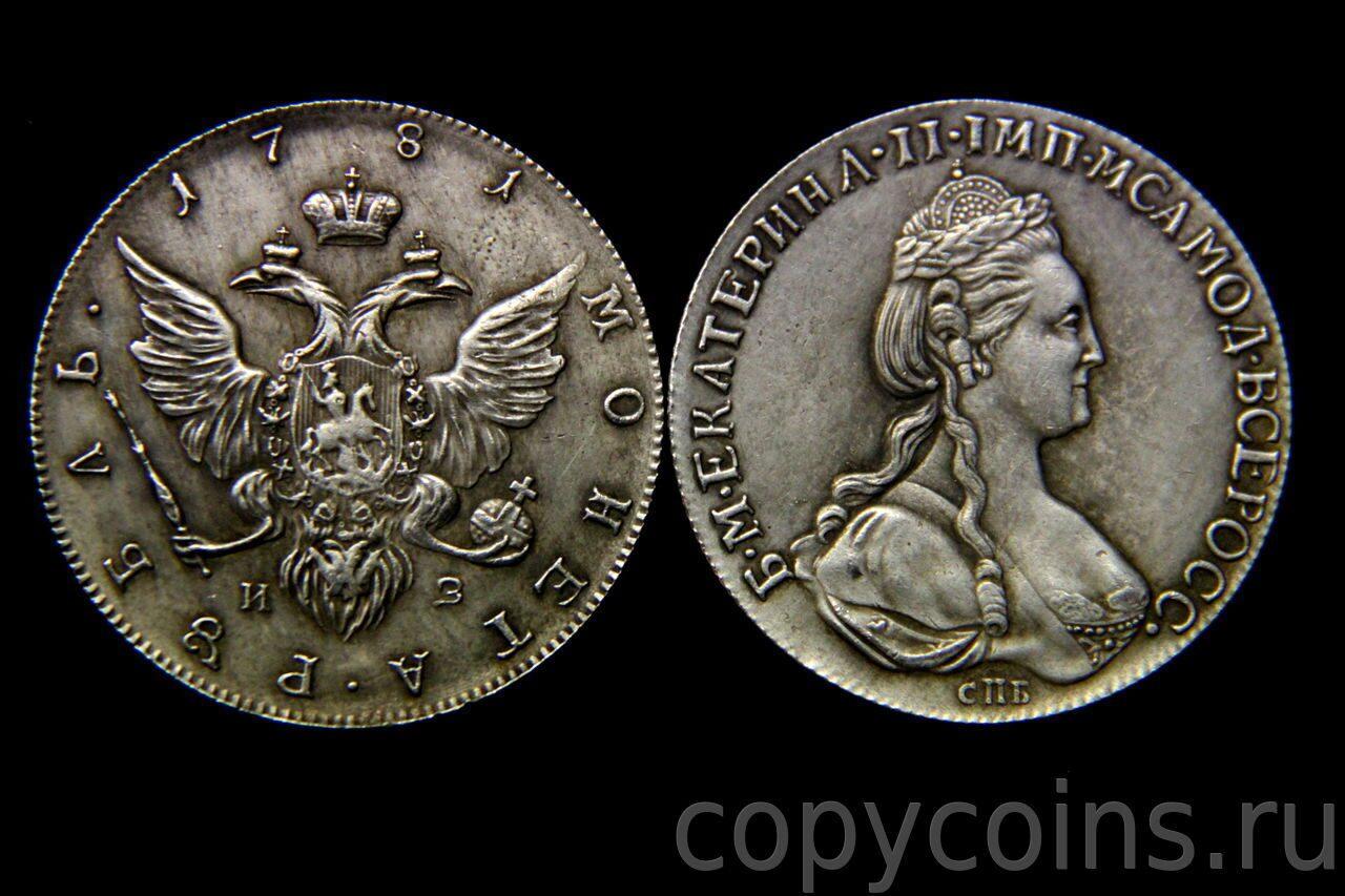 монеты серией ее