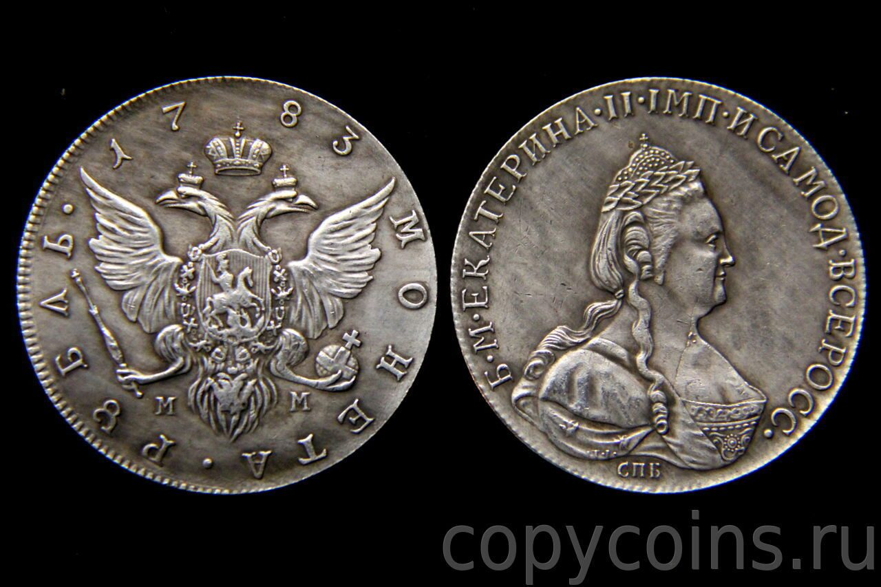 Сколько стоит монеты екатерины 2 подставка под холдер