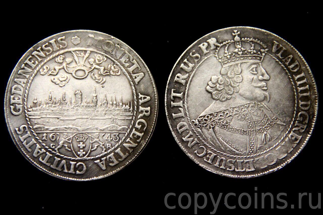 Копии монет оптом от производителя михаил александрович пономарев