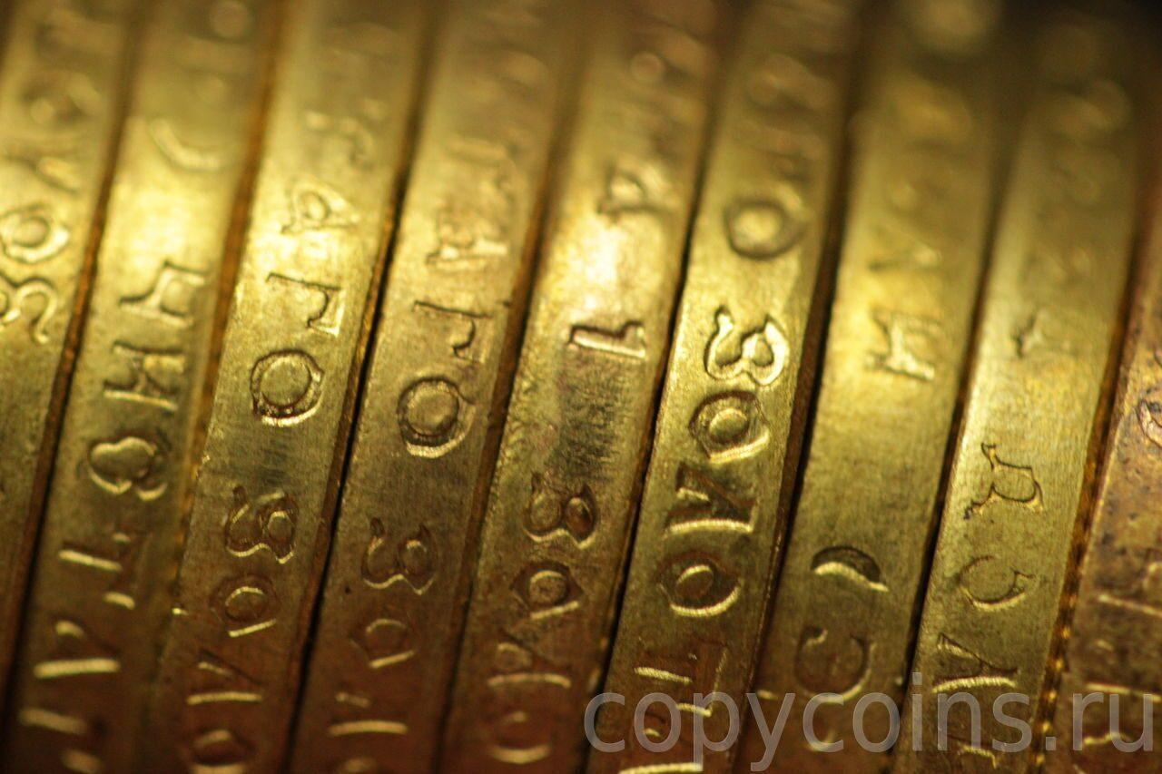 10 рублей 1906 года цена монеты россии 2014