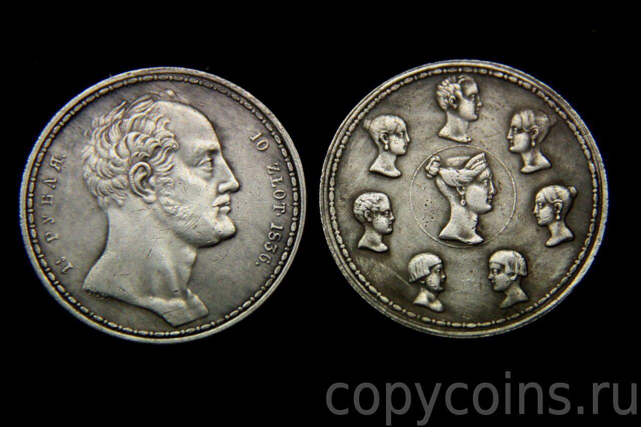 10 злотых 1836 года купить ака беркут 5 бу