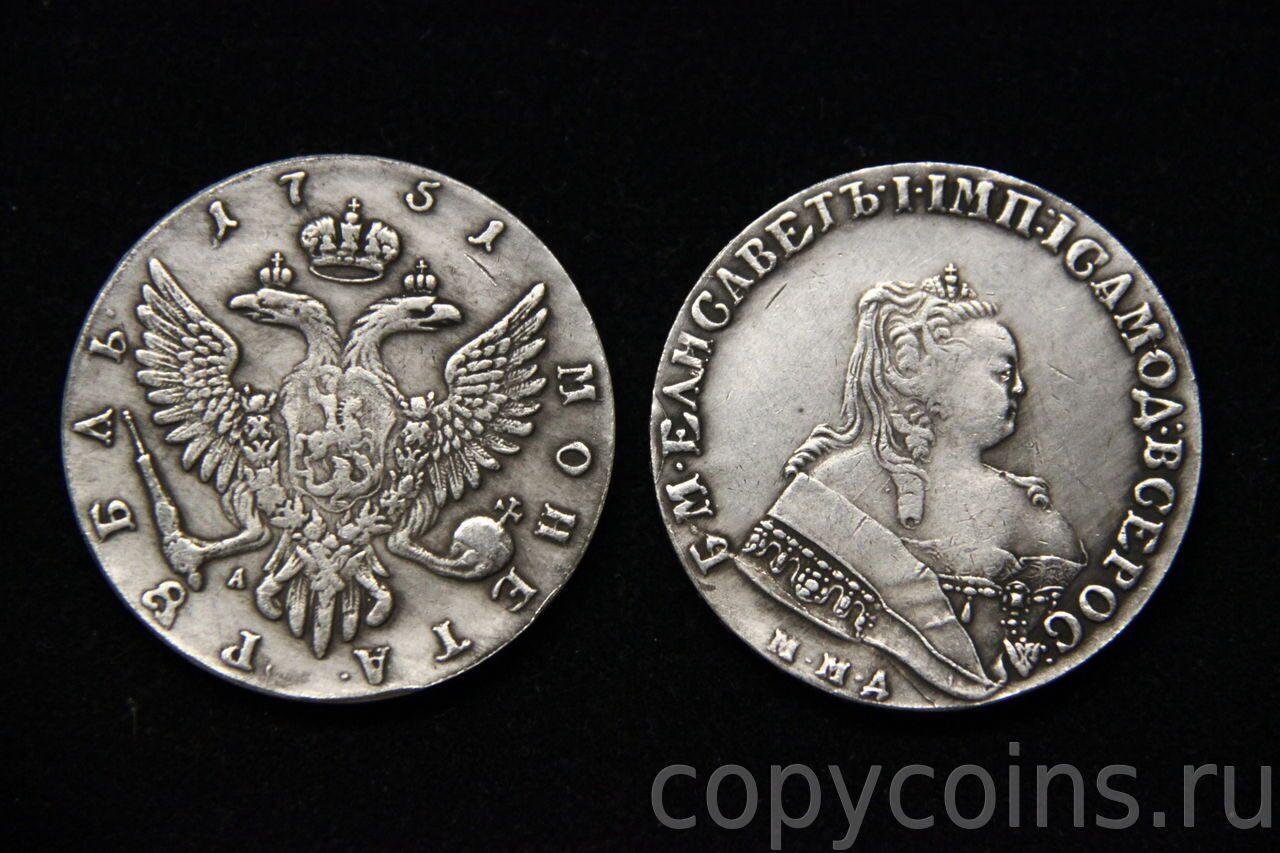 Монета 1486 года цена набор монет спартак москва 2017 в альбоме
