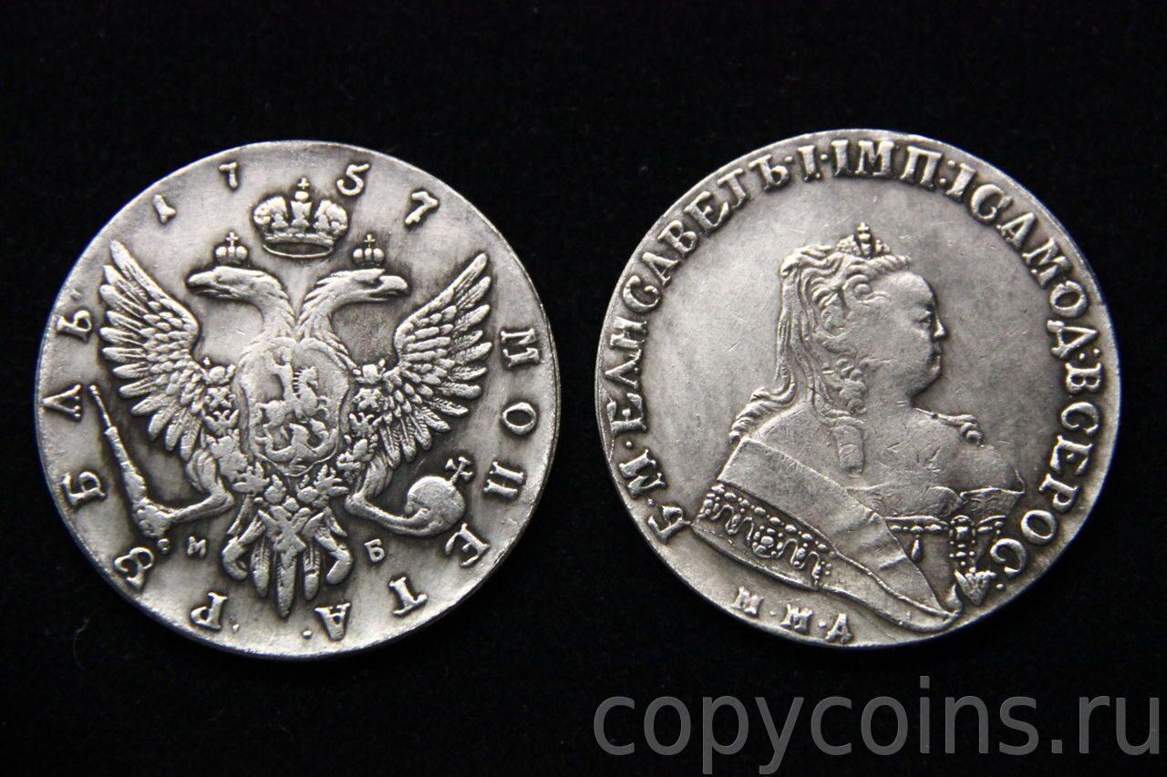 стоимость 1 рубль 1991 года цена