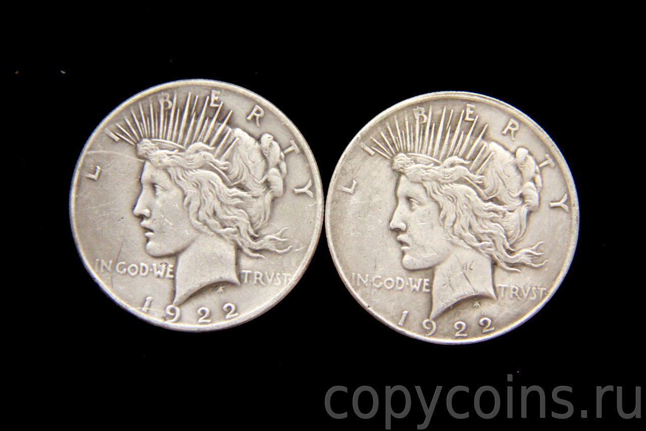 1 доллар 1922 года цена редкие монеты россии 2008 года