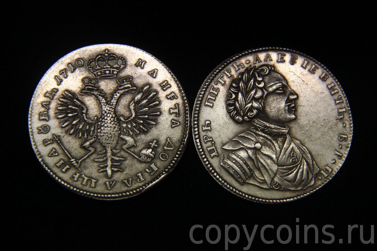 Се�еб�ян�е моне�� 1710 года �ена