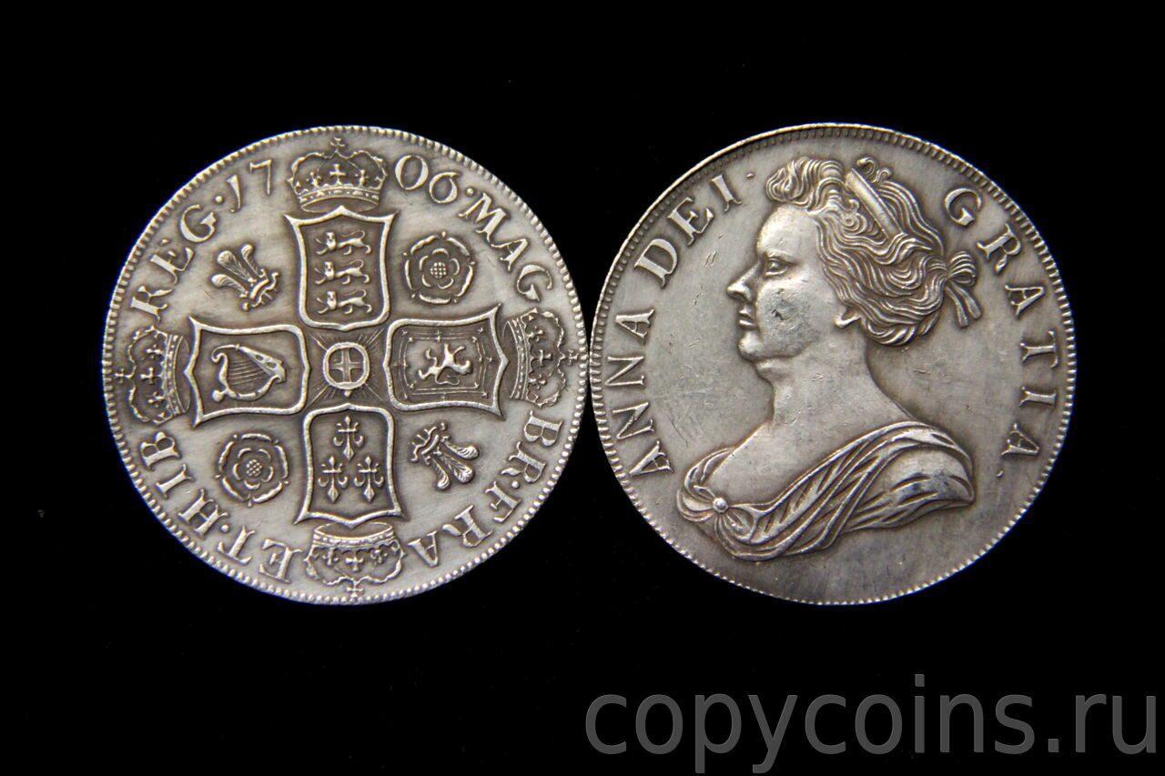 1706 год кто покупает старые монеты ссср