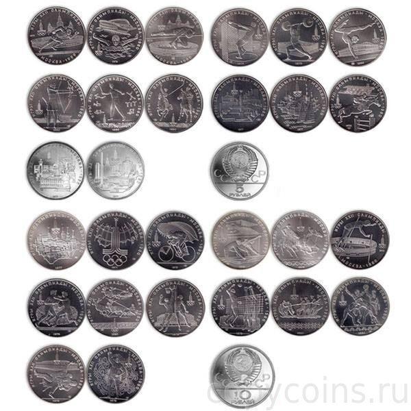 Олимпиада 80 монеты серебро полный набор монет ссср
