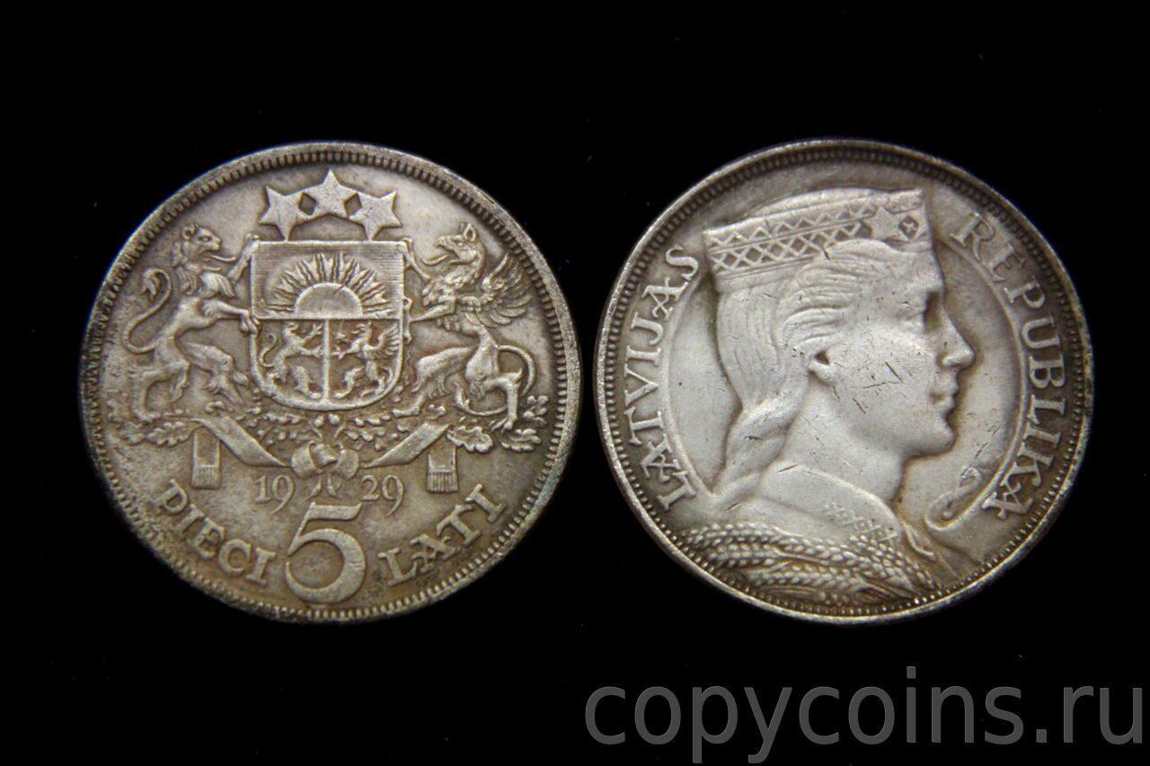 Латвия 5 lati 1929 цена калужский уезд