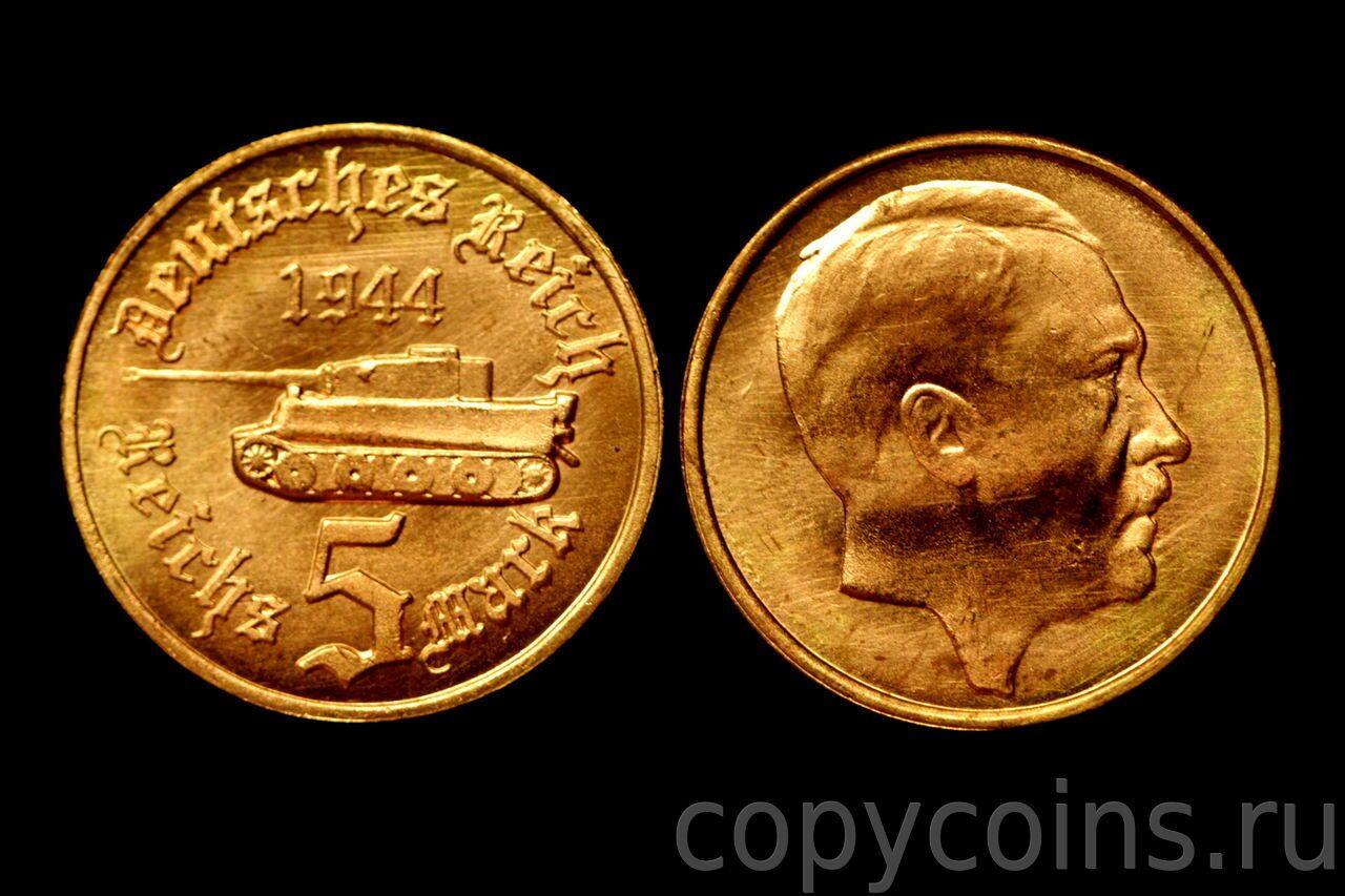 50 оккупационных, военных, марок