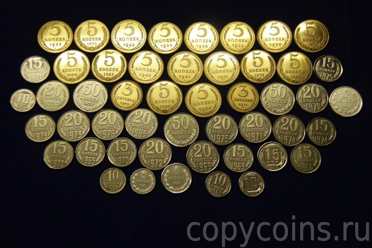 Царские монеты цена 2017г каталог русских монет 1700 1917