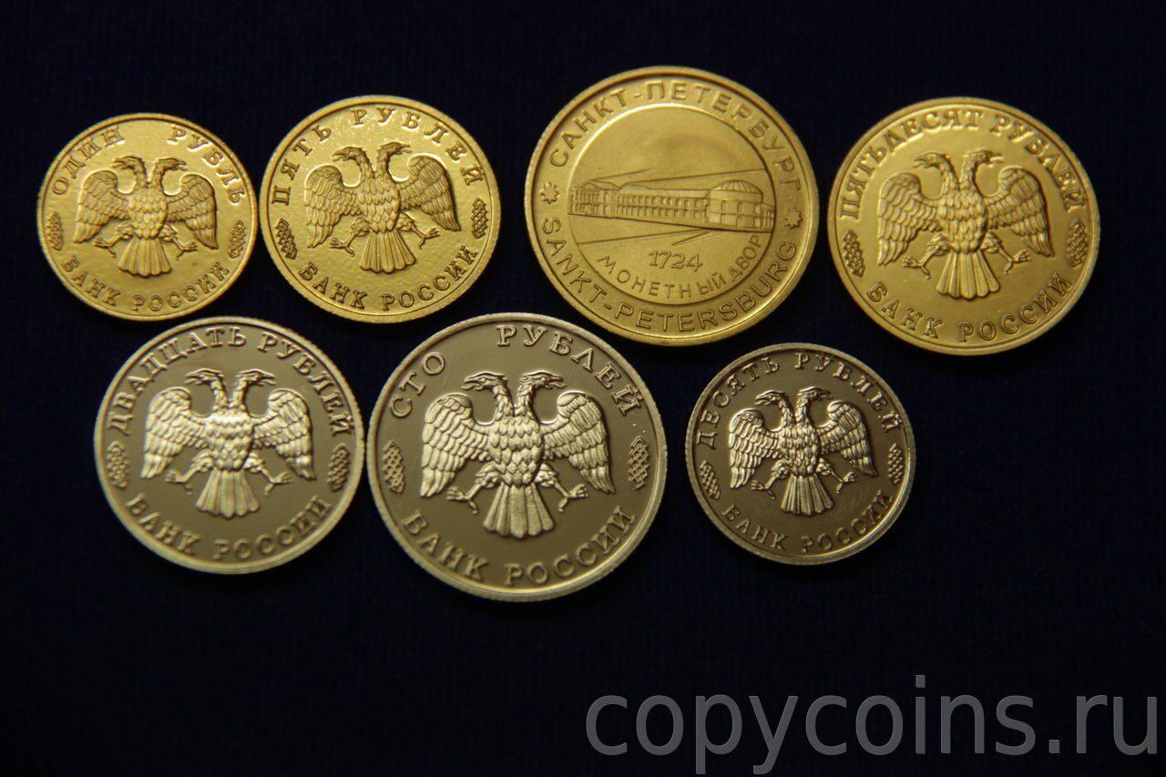 300 лет флоту монеты егорьевск скупка магазин