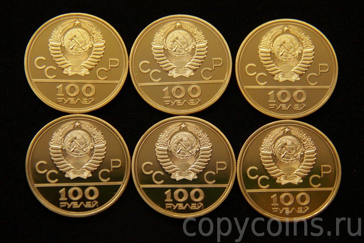 Монеты олимпиада цена сколько стоит 25 рублей ссср бумажные