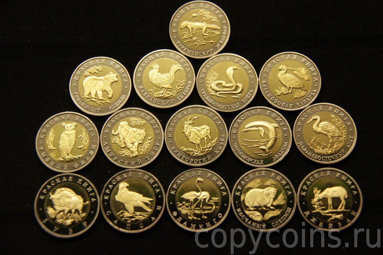 Копии монет рф нумизматика хранение монет