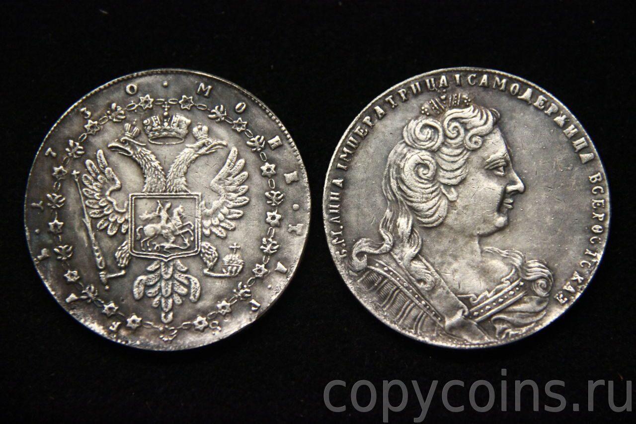 монета снежная королева беларусь купить