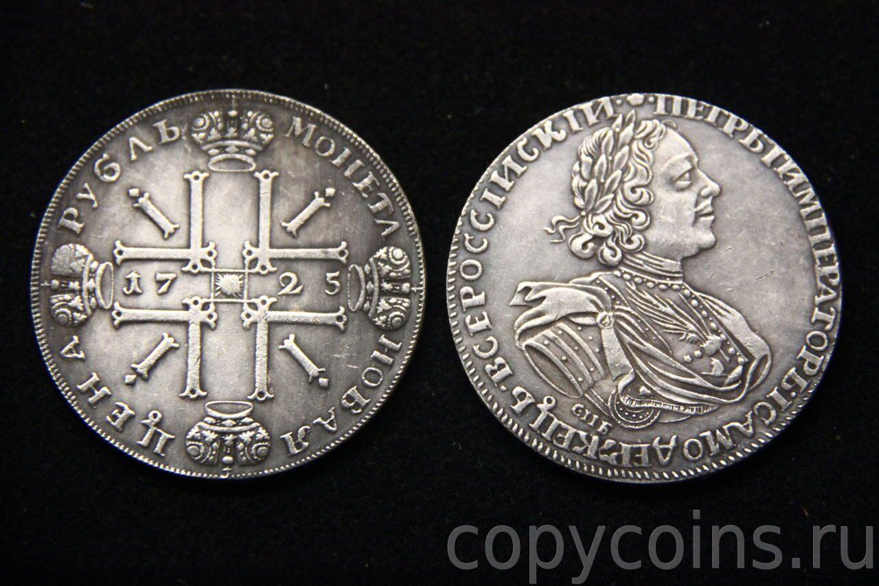 Каталог монет царской россии 1700 1917 годов 1769 год