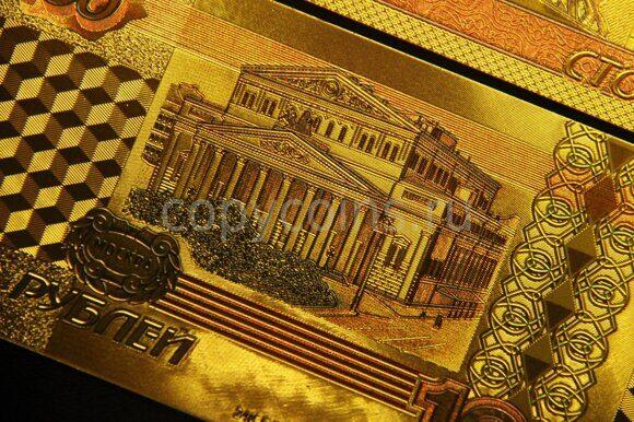 Коллекционная метализированная банкнота 100 рублей 3