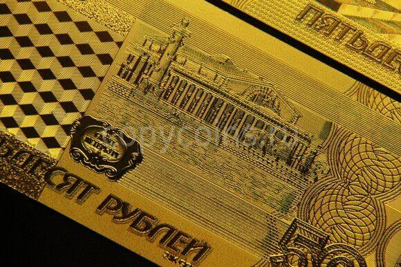 Коллекционная метализированная банкнота 50 рублей 3